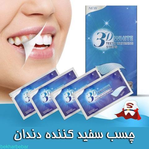 خرید اینترنتی نوار چسب سفید کننده دندان