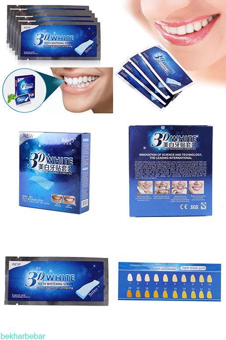 قیمت نوار چسب سفید کننده دندان