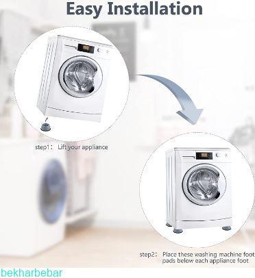 پدهای لرزه گیر لباسشویی چجوری کار می کند؟